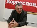 Алмейда обошелся Динамо в 4,5 млн евро