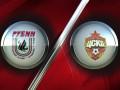 Россия: Рубин обыгрывает ЦСКА и закручивает интригу в борьбе за чемпионство