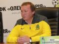 Шаран: Для болельщиков будет праздник, что Динамо посетит Александрию
