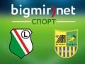 Легия - Металлист: 2:1 Трансляция матча Лиги Европы