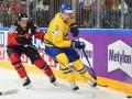 Швеция - победитель чемпионата мира по хоккею-2017
