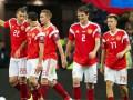 Кипр - Россия 0:5 видео голов и обзор матча отбора на Евро-2020