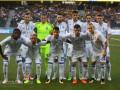 Динамо узнало соперника по плей-офф раунду Лиги Европы