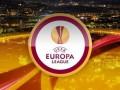 Днепр в Лиге Европы: Турнирная таблица, расписание и результаты группы F