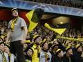 Билеты на матч Боруссия - Бавария раскупили за десять минут