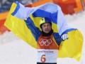Абраменко может понести флаг Украины на закрытии Олимпиады