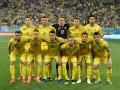 Cборная Украины проведет спарринг с трехкратным чемпионом Африки