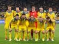 Украина - Македония - 1:0. Видео гола и обзор матча отбора на Евро-2016