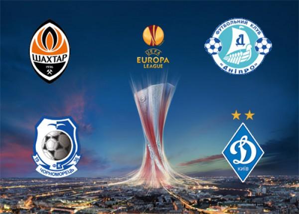 Жеребьевка плей-офф Лиги Европы: Украинские команды узнали имена соперников