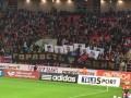 Гордость нации? Российские фаны вывесили баннер в поддержку террористов