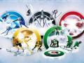 У Львова стало меньше соперников в борьбе за право провести Игры-2022