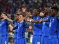 Прогноз на матч Португалия - Франция от букмекеров