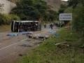 В Колумбии в ДТП погибли игроки баскетбольной команды