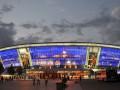 Донбасс Арена - в топ-25 лучших стадионов в истории ЛЧ