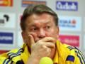 Список Блохина. Стал известен предварительный состав сборной Украины на Евро-2012