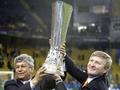 Во Львов привезут Кубок УЕФА