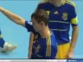 Бездарное поражение. Украина уступает в четвертьфинале ЧМ по футзалу