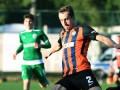 Футболист Шахтера может перебраться в Польшу