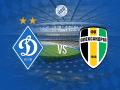Динамо - Александрия: прогноз и ставки букмекеров на матч чемпионата Украины