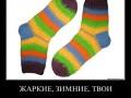 Народный креатив. Вариации на тему девиза Олимпиады-2014