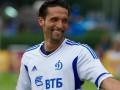 Динамо подписало Кураньи до 2015 года