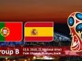 Португалия – Испания: когда матч и где смотреть