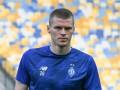 Защитник Динамо получил травму в матче против Колоса
