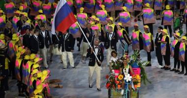 Олимпиада 2016: Россию освистали на церемонии открытия