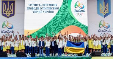 В добрый путь: Как провожали нашу Олимпийскую сборную в Рио