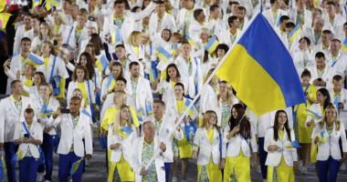 Олимпийские игры 2016: Выход украинской сборной на церемонии открытия