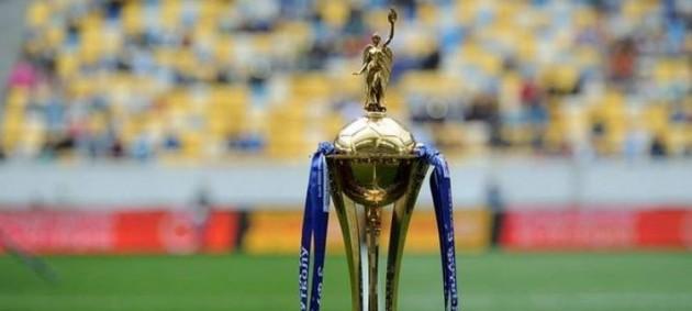 Официально: Финал Кубка Украины не будут проводить в Тернополе