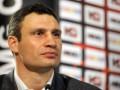 Виталий Кличко определился с соперником, которого собирается бить на арене НСК Олимпийский