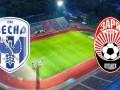 Десна - Заря: онлайн-трансляция матча чемпионата Украины