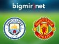Манчестер Сити - Манчестер Юнайтед 0:0 трансляция матча чемпионата Англии