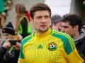Селезнев желает покинуть Кубань - СМИ