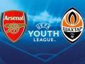 Юноши Шахтера сыграют в плей-офф Лиги чемпионов против лондонского Арсенала