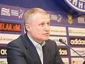 Григория Суркиса предложили объявить персоной нон-грата в Днепропетровске