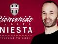Иньеста подписал контракт с японским клубом