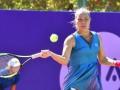 Бондаренко покидает соревнования в Тяньцзине