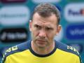 Шевченко объявил о завершении контракта со сборной Украины
