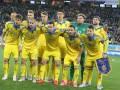 Официально: Сборная Украины в марте сыграет с Кипром и Уэльсом