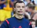 Бойко обслужит матч отбора ЧМ-2018