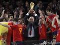 Вива Эспанья. Испания становится Чемпионом мира