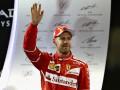 Феттель назвал десятку лучших пилотов современной Формулы-1