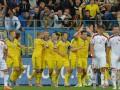 Сборная Украины добивается уверенной победы над Беларусью