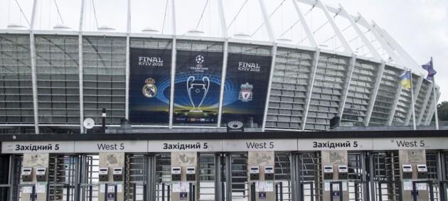 Праздник не для всех: какие неудобства принес финал Лиги чемпионов в Киеве