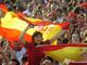 Испанская инчада в ожидании