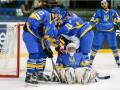 Рейтинг IIHF: Украина опустилась на одну позицию