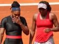 Серена Уильямс: Матч с сестрой будет сложным
