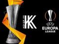 Жеребьевка Лиги Европы: Колос узнал возможного соперника по третьему раунду квалификации